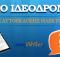 Ψηφιακο Ιδεοδρομιο 2015: 1ος Διαγωνισμος Αυτοεκδοσης Ηλεκτρονικου Βιβλιου